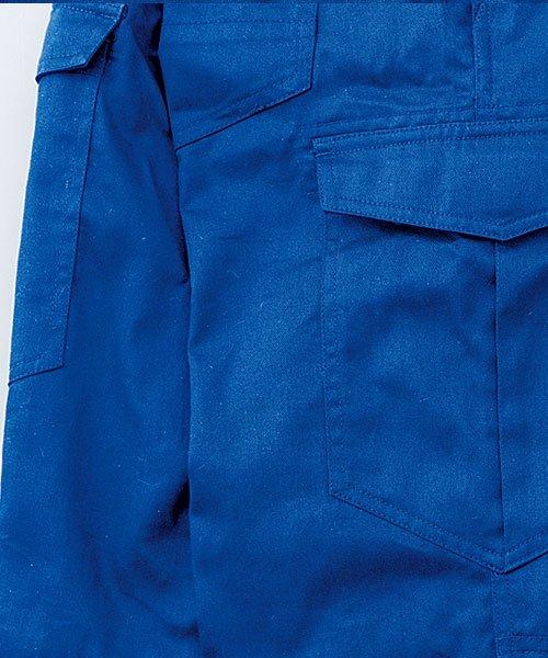【グレースエンジニアーズ】GE-220「長袖つなぎ」のカラー12