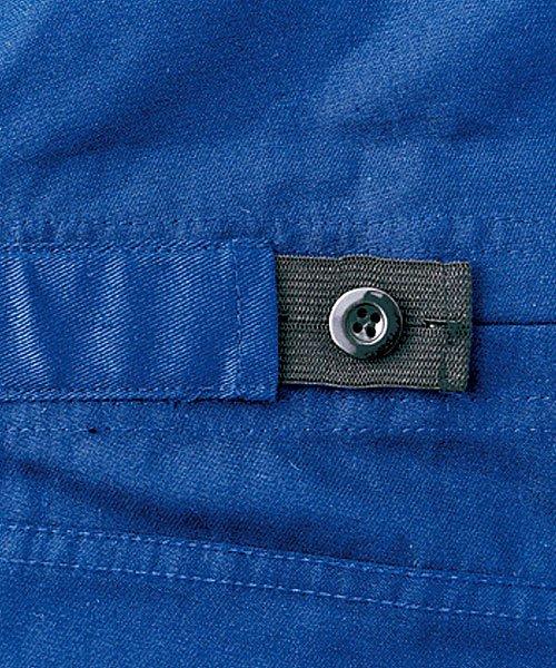 【グレースエンジニアーズ】GE-220「長袖つなぎ」のカラー13