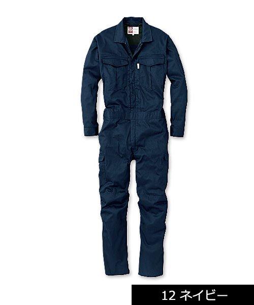 【グレースエンジニアーズ】GE-220「長袖つなぎ」のカラー3