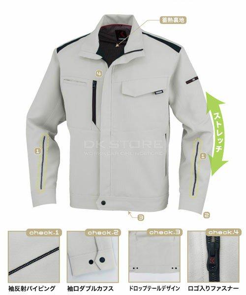 【カンサイユニフォーム】K9001(90012)「長袖ブルゾン」のカラー13