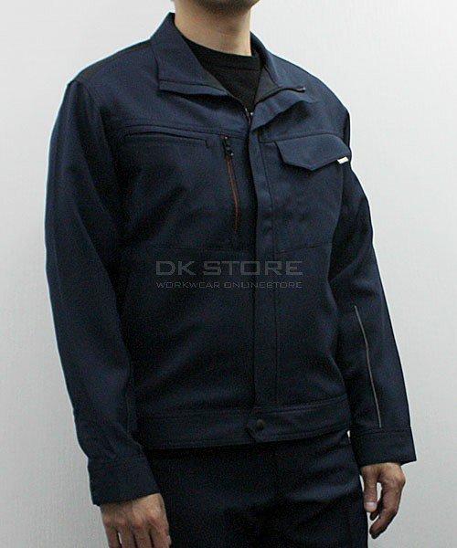 【カンサイユニフォーム】K9001(90012)「長袖ブルゾン」のカラー16