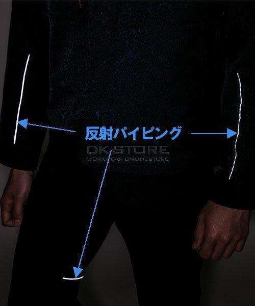 【カンサイユニフォーム】K9001(90012)「長袖ブルゾン」のカラー18