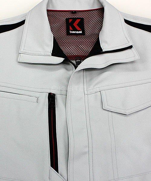 【カンサイユニフォーム】K9001(90012)「長袖ブルゾン」のカラー5