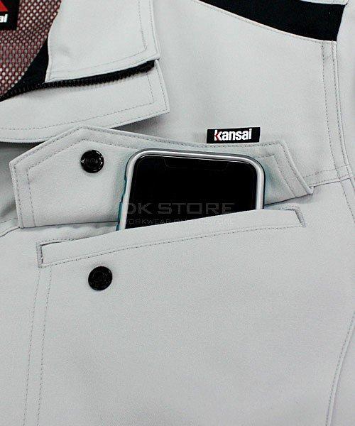【カンサイユニフォーム】K9001(90012)「長袖ブルゾン」のカラー6