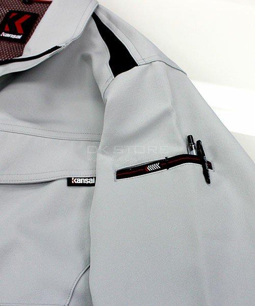 【カンサイユニフォーム】K9001(90012)「長袖ブルゾン」のカラー8