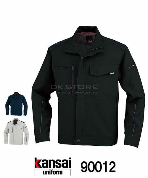 【カンサイユニフォーム】K9001(90012)「長袖ブルゾン」[秋冬用]