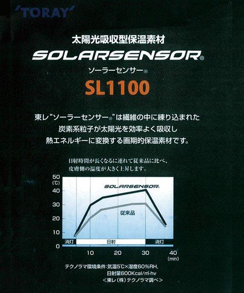 【カンサイユニフォーム】K7210(07210)「防寒ジャンパー」のカラー19