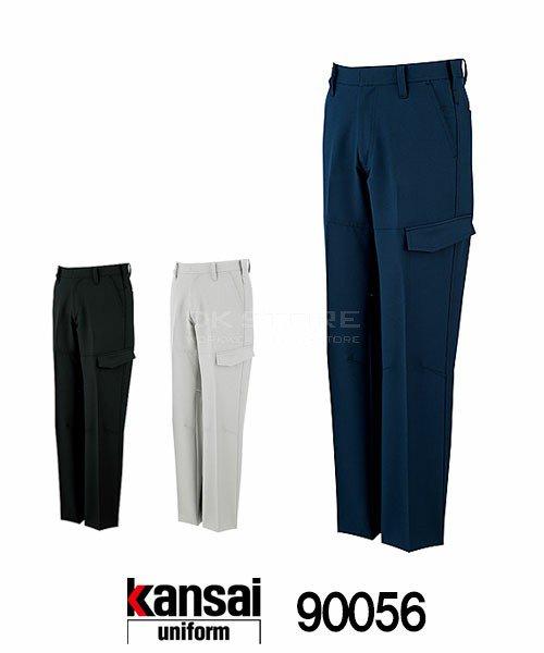 【カンサイユニフォーム】K9005(90056)「カーゴパンツ」[秋冬用]