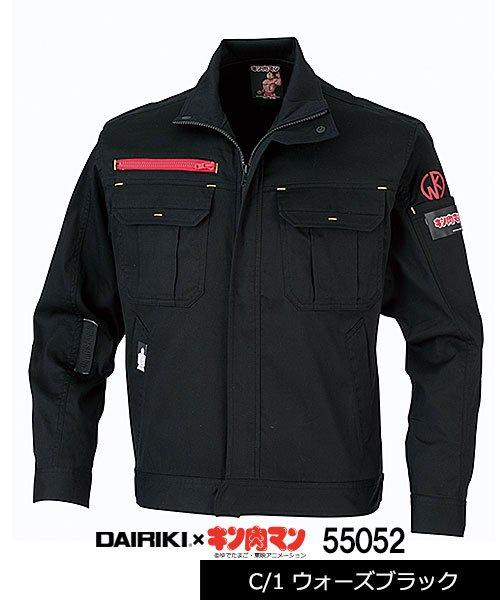 【DAIRIKI】55052DAIRIKI×キン肉マン「長袖ブルゾン」のカラー2