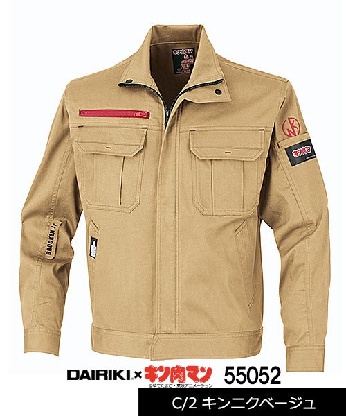 【DAIRIKI】55052DAIRIKI×キン肉マン「長袖ブルゾン」のカラー3