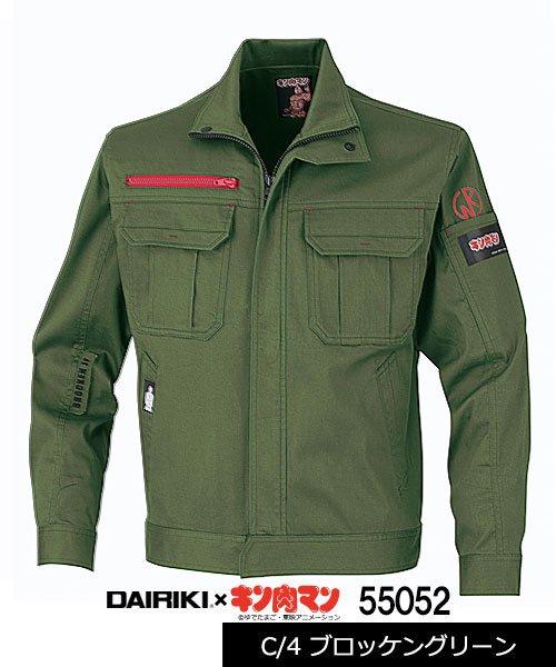【DAIRIKI】55052DAIRIKI×キン肉マン「長袖ブルゾン」のカラー5
