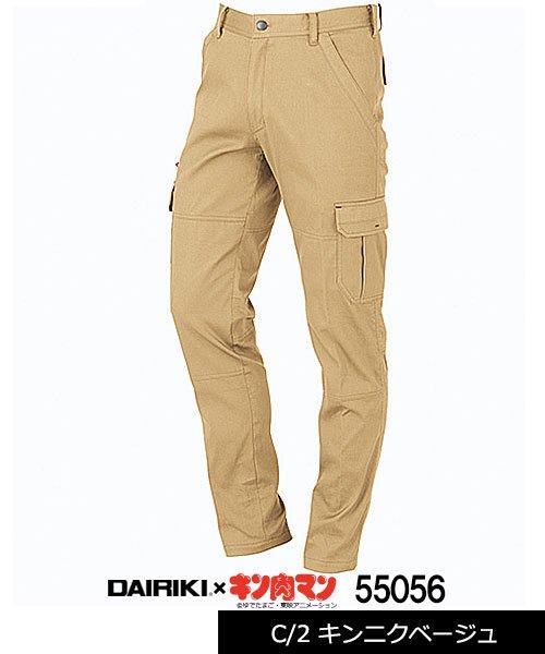 【DAIRIKI】55056DAIRIKI×キン肉マン「カーゴパンツ」のカラー3