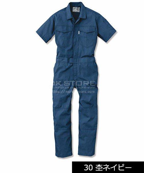 【グレースエンジニアーズ】GE-145「半袖つなぎ」のカラー2