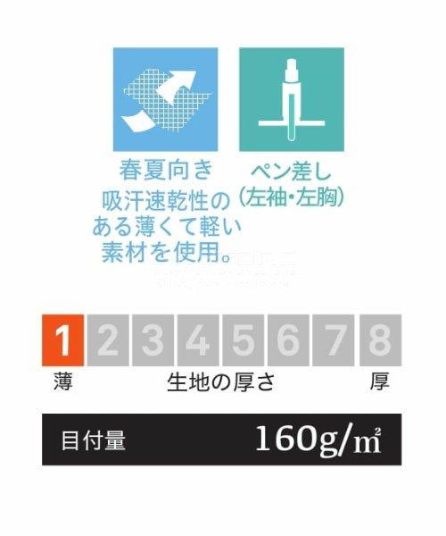 【グレースエンジニアーズ】GE-145「半袖つなぎ」のカラー8