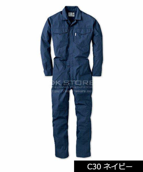 【グレースエンジニアーズ】GE-147「長袖つなぎ」のカラー2