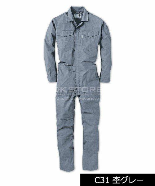 【グレースエンジニアーズ】GE-147「長袖つなぎ」のカラー3