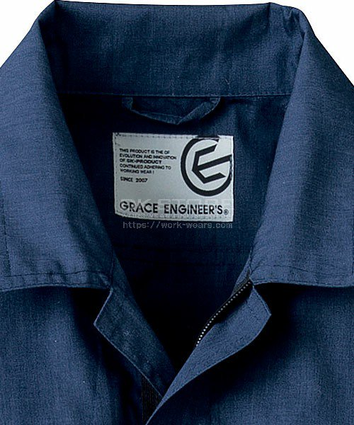 【グレースエンジニアーズ】GE-147「長袖つなぎ」のカラー5