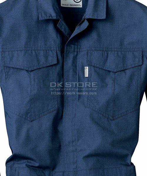 【グレースエンジニアーズ】GE-147「長袖つなぎ」のカラー7