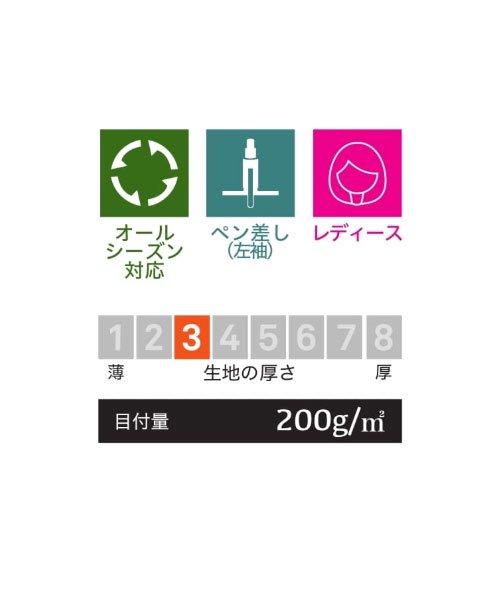 【グレースエンジニアーズ】GE-200「レディース長袖つなぎ」のカラー18
