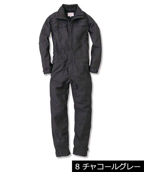 【グレースエンジニアーズ】GE-200「レディース長袖つなぎ」のカラー3