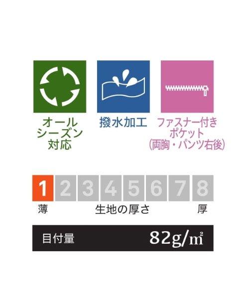 【グレースエンジニアーズ】GE-209「防風つなぎ」のカラー15