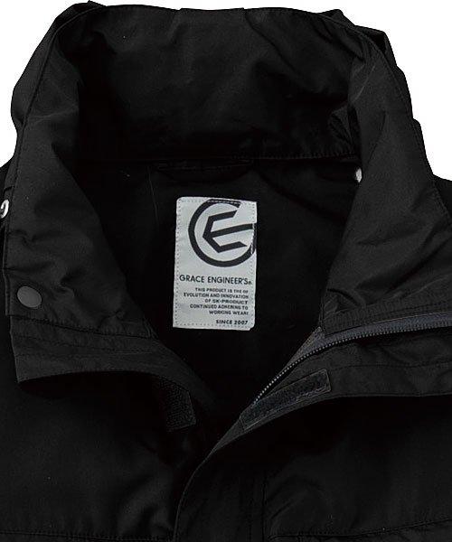 【グレースエンジニアーズ】GE-209「防風つなぎ」のカラー5