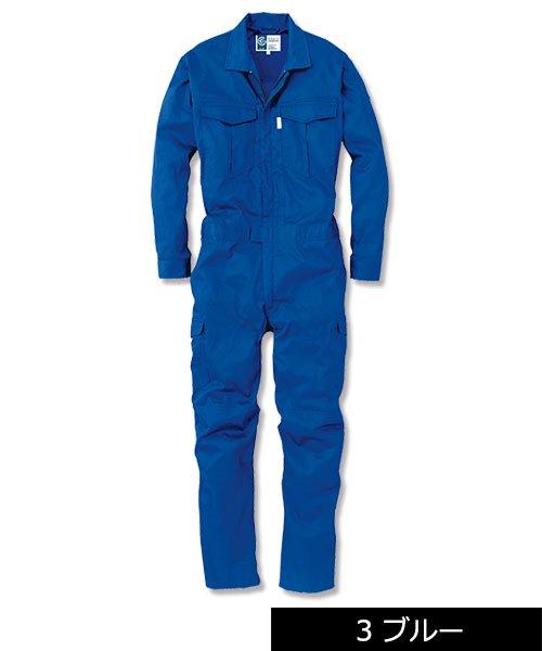 【グレースエンジニアーズ】GE-227「長袖つなぎ」のカラー2
