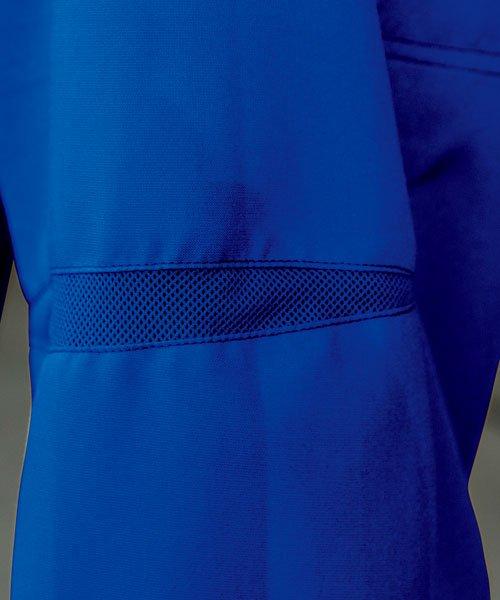 【グレースエンジニアーズ】GE-227「長袖つなぎ」のカラー13