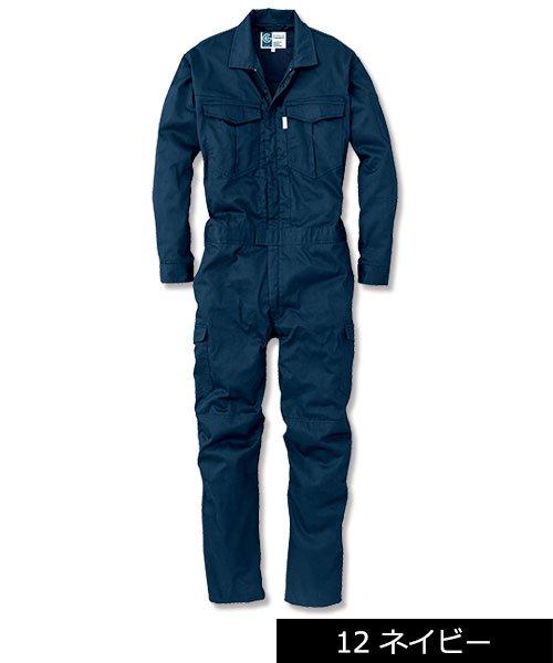 【グレースエンジニアーズ】GE-227「長袖つなぎ」のカラー3