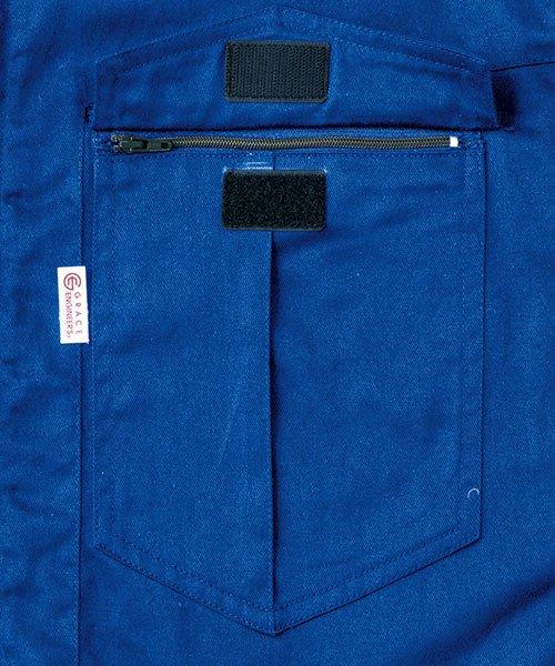【グレースエンジニアーズ】GE-227「長袖つなぎ」のカラー6