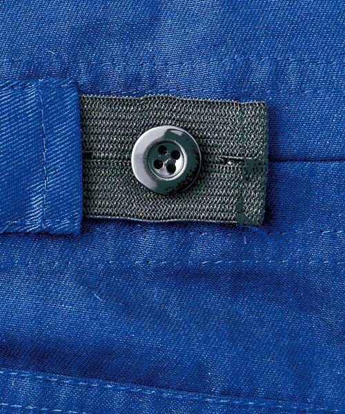 【グレースエンジニアーズ】GE-227「長袖つなぎ」のカラー8