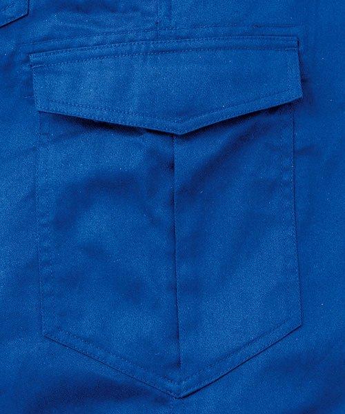 【グレースエンジニアーズ】GE-227「長袖つなぎ」のカラー10