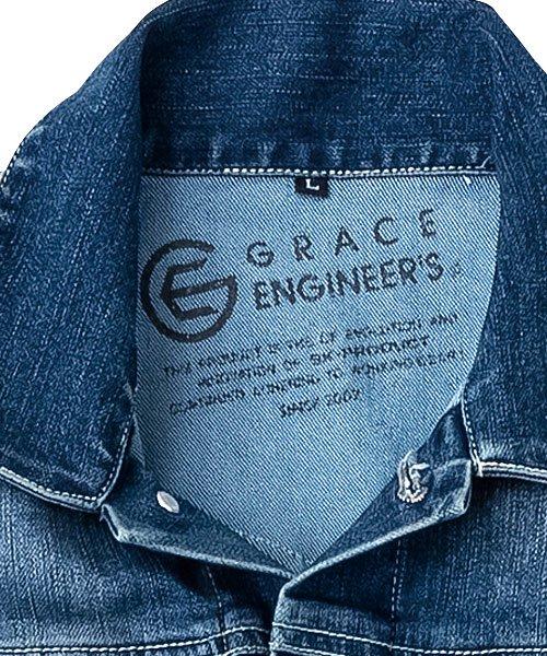 【グレースエンジニアーズ】GE-300「長袖つなぎ」のカラー4