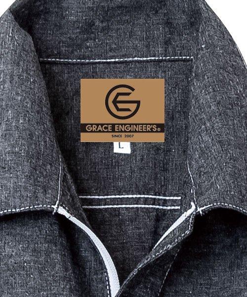 【グレースエンジニアーズ】GE-335「半袖つなぎ」のカラー5