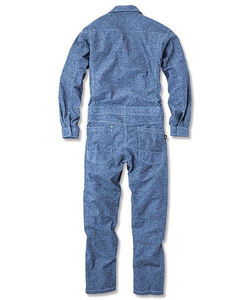 【グレースエンジニアーズ】GE-337「長袖つなぎ」のカラー4