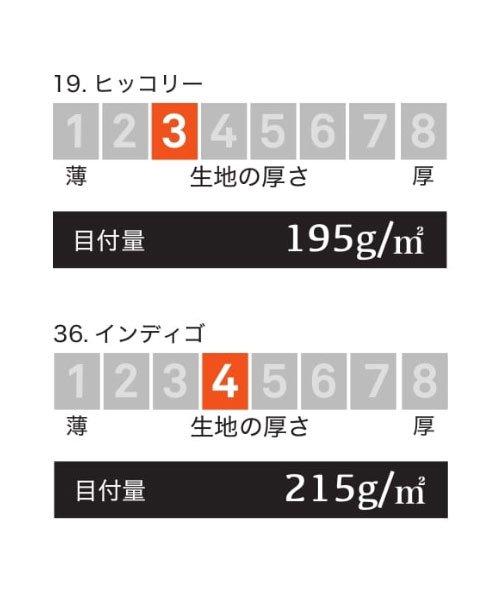 【グレースエンジニアーズ】GE-340「長袖つなぎ」のカラー12