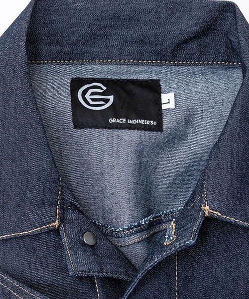 【グレースエンジニアーズ】GE-340「長袖つなぎ」のカラー5