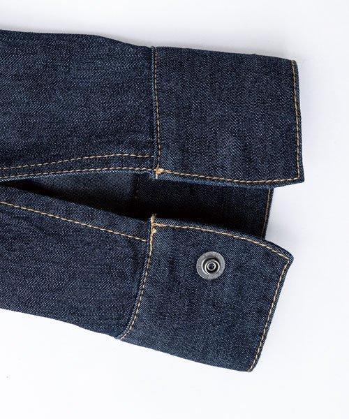 【グレースエンジニアーズ】GE-340「長袖つなぎ」のカラー8