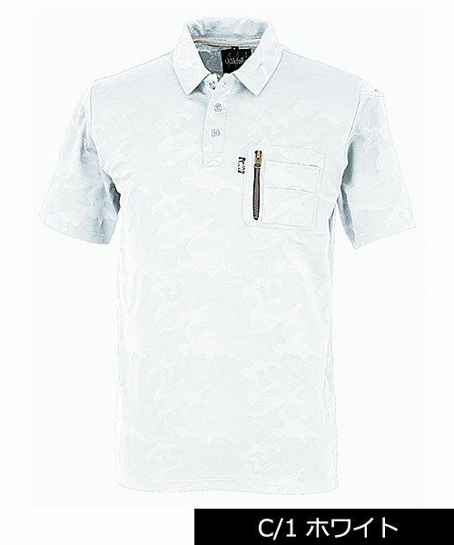 【tASkfoRce】47654「半袖ポロシャツ」のカラー2