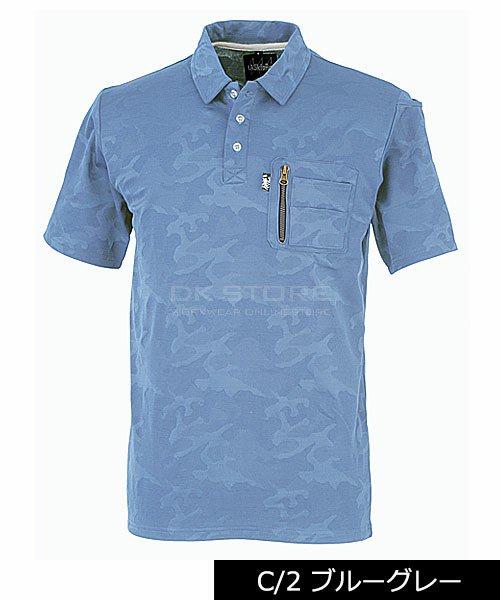 【tASkfoRce】47654「半袖ポロシャツ」のカラー3