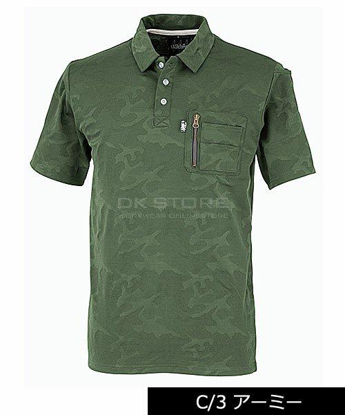 【tASkfoRce】47654「半袖ポロシャツ」のカラー4