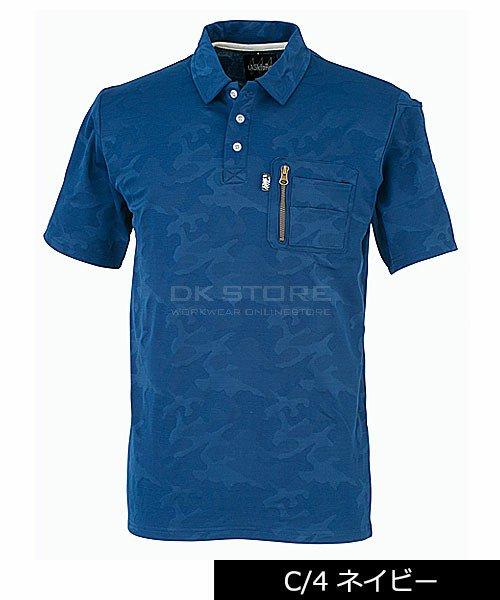 【tASkfoRce】47654「半袖ポロシャツ」のカラー5