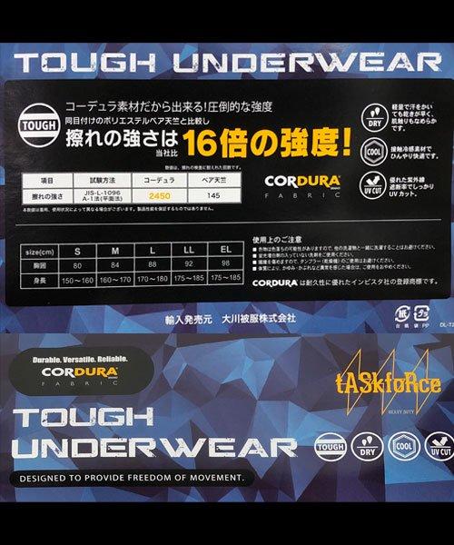 【tASkfoRce】01021「コンプレッション」のカラー11