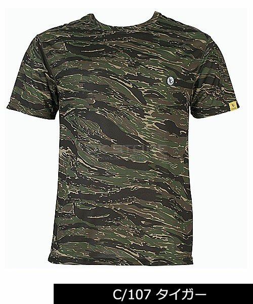 【tASkfoRce】06589「迷彩半袖Tシャツ」のカラー3