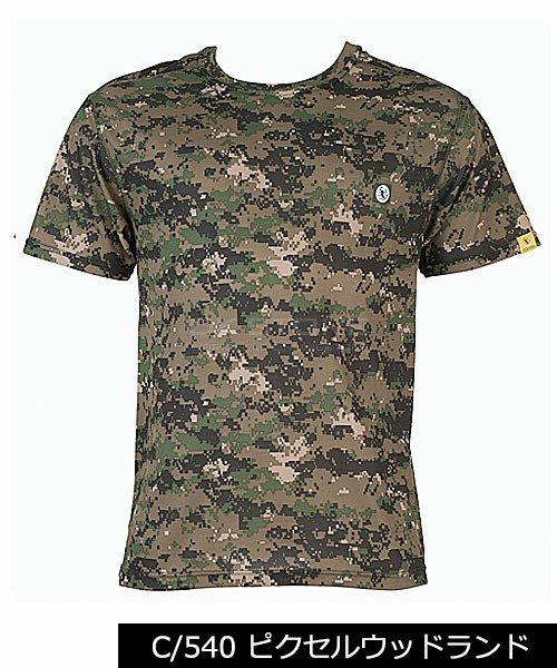 【tASkfoRce】06589「迷彩半袖Tシャツ」のカラー4