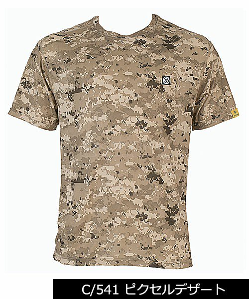 【tASkfoRce】06589「迷彩半袖Tシャツ」のカラー5