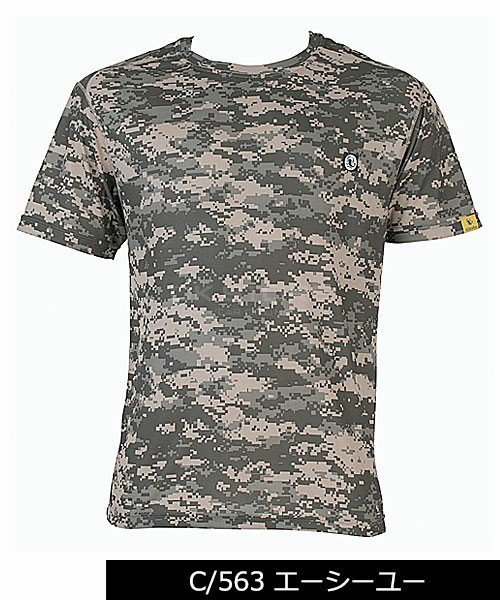 【tASkfoRce】06589「迷彩半袖Tシャツ」のカラー6