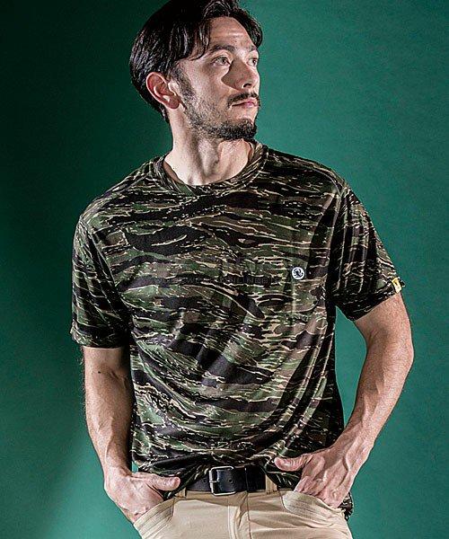 【tASkfoRce】06589「迷彩半袖Tシャツ」のカラー7
