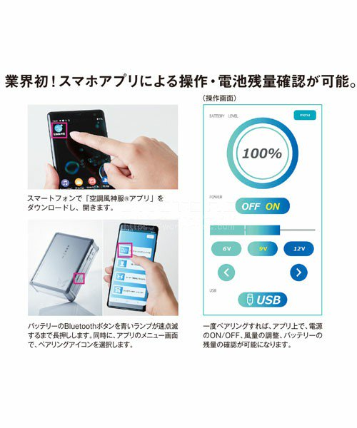 <img class='new_mark_img1' src='https://img.shop-pro.jp/img/new/icons30.gif' style='border:none;display:inline;margin:0px;padding:0px;width:auto;' />【サンエス】Kansai×空調風神服K1003空調服セット「空調服」のカラー8