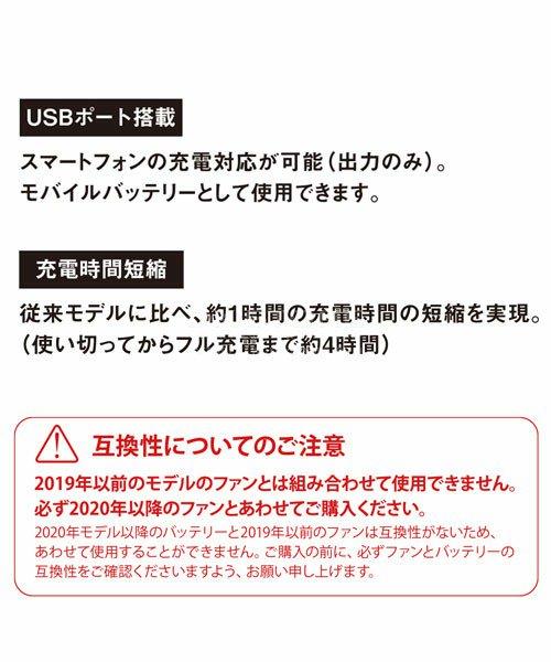 <img class='new_mark_img1' src='https://img.shop-pro.jp/img/new/icons30.gif' style='border:none;display:inline;margin:0px;padding:0px;width:auto;' />【サンエス】Kansai×空調風神服K1005ファン・バッテリーセット「ファン付作業服」のカラー12